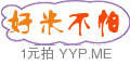 16881.cn/YM >>玉米